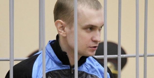 Минский террорист признал свою вину