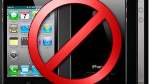 Samsung добьется запрета iPhone 5 в Корее
