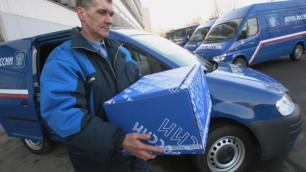 Под Волгоградом пропал почтальон с 7 миллионами рублей