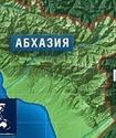 В Сухуми прогремел взрыв