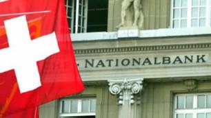Швейцария согласилась открыть Москве данные о счетах россиян