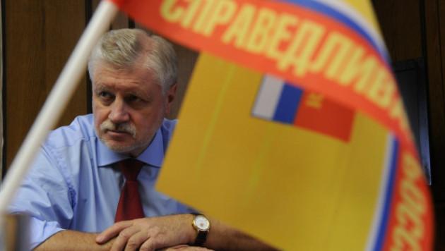 Сергей Миронов предъявил Жириновскому иск