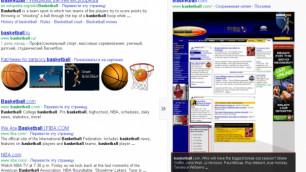Google запустил мгновенный предпросмотр результатов поиска