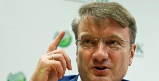 Герман Греф развеял опасения о резком снижении курса рубля