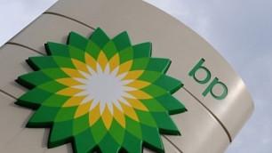 BP придумала альтернативный вариант Nabucco