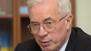 Киев попытается сохранить прежние цены на газ с 2012 года