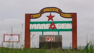 В ингушском Малгобеке блокировали боевиков