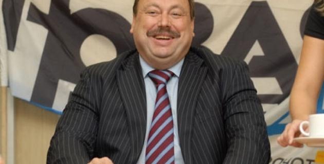 Депутат Гудков признался в незаконной установке мигалки