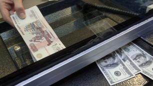 Обменники за рубежом перестали принимать рубли