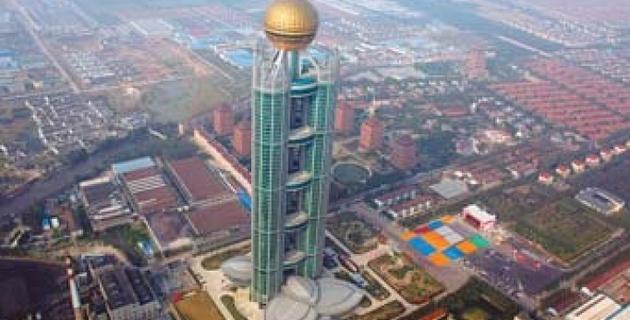 В китайской деревне построили пятизвездочный отель за 470 миллионов долларов