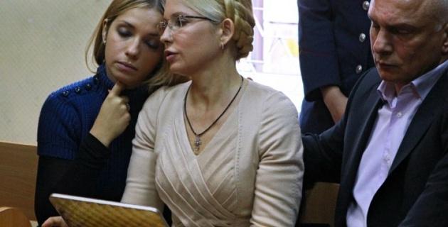 Тимошенко намерена защищать свою честь в ЕСПЧ