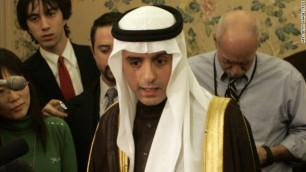 США призвали осудить Иран за покушение на саудовского посла