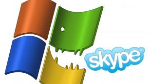 Skype продан новому владельцу