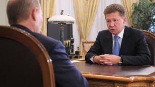 """Миллер попросил Путина не контролировать трансфертные цены """"Газпрома"""""""