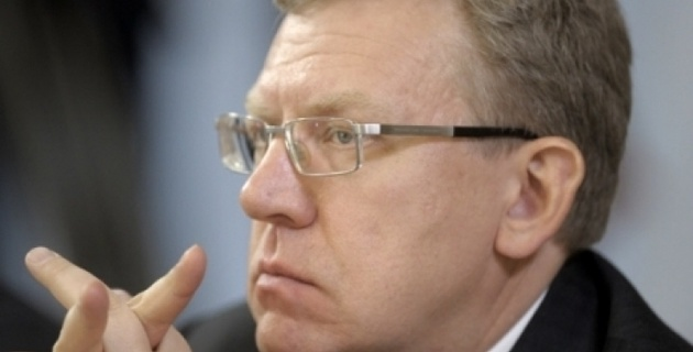 Кудрин изложил план избежания кризиса в России