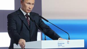 КПРФ попросила прокуратуру привлечь Путина за незаконную агитацию