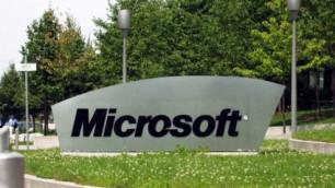 Хакеры взломали официальный канал Microsoft на YouTube