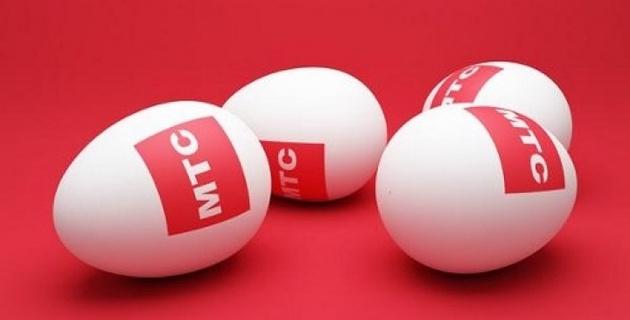 Данные 1,6 миллиона абонентов МТС утекли в Интернет
