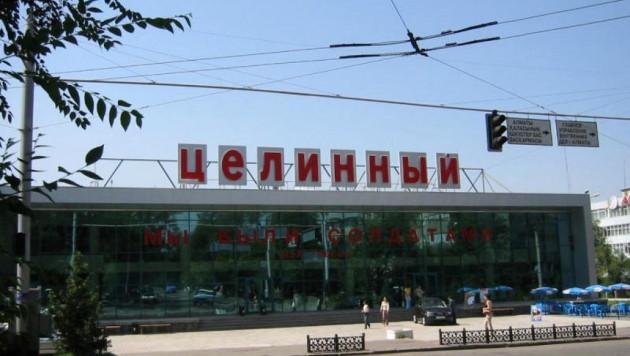 Алматинские кинотеатры выставили на продажу