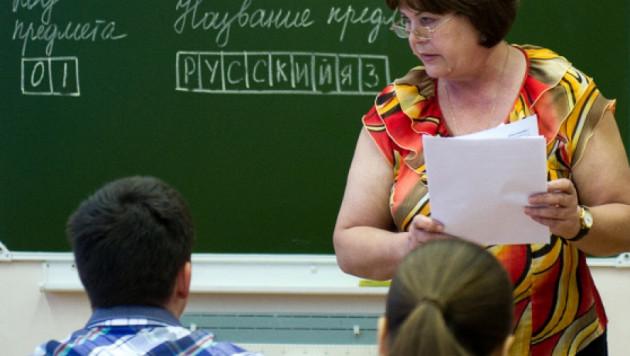 В России запустили новый эксперимент по ЕГЭ