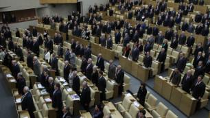 Депутатам-новичкам подарят по чайному сервизу на 100 тысяч долларов