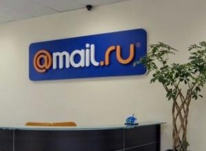 "Mail.ru Group решил создать ""русский"" Twitter"