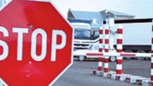 Комиссия Таможенного союза прекратит существование 1 июля 2012 года
