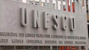 Палестина вошла в ЮНЕСКО