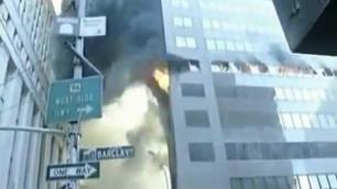 Новое видео трагедии 11 сентября опровергло причастность властей США к теракту