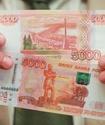 Украина начнет платить за российский газ рублями