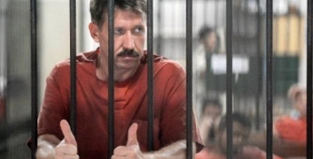 МИД РФ посчитал вердикт присяжных по делу Бута несправедливым