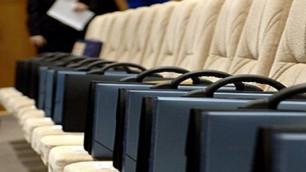 СМИ узнали о скором роспуске мажилиса парламента Казахстана