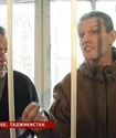 В Таджикистане российского летчика осудили на восемь лет