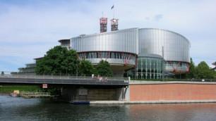 Страсбургский суд оштрафовал Россию за исчезновение охранника президента Чечни