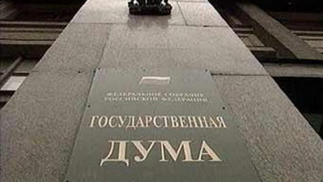 Среди кандидатов в Госдуму нашлись полсотни бывших подследственных