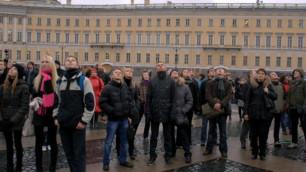 """Сотни петербуржцев в день """"шести единиц"""" пытались разогнать тучи силой мысли"""