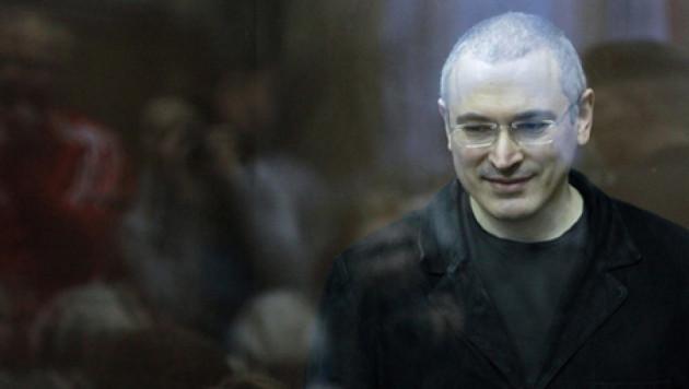 Экспертиза по второму делу Ходорковского завершена