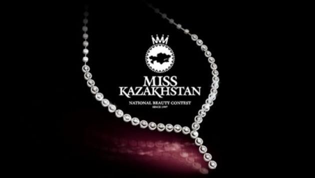 "ФОТО: ""Мисс Казахстан-2011"" отобрал 19 девушек"