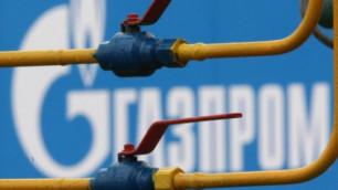 """СМИ узнали цену на газ от """"Газпрома"""" для Украины"""