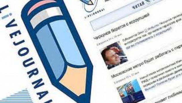 LiveJournal Russia сменил руководителей