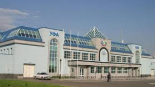 В аэропорту Уфы задержали пассажира с бомбой