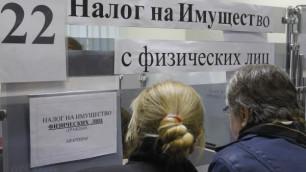 В России введут новые налоги для выплаты пенсий