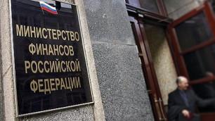В Минфине опровергли введение новых налогов в России