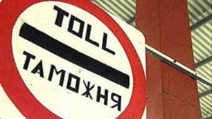 На границе Казахстана и России убрали 32 таможенных поста