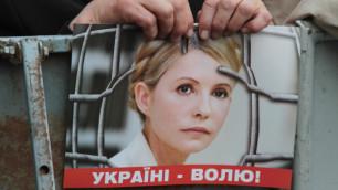 Омбудсмен заявил о крайне тяжелом состоянии Тимошенко