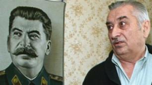 Внук Сталина защищает честь великого деда