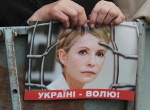 Янукович разрешил Тимошенко сходить к врачу