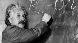Нейтрино не удалось обогнать Эйнштейна