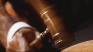 Американца приговорили к 315 годам за детское порно