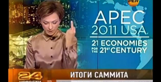 """Ведущая """"Рен ТВ"""" показала в прямом эфире средний палец Обаме"""